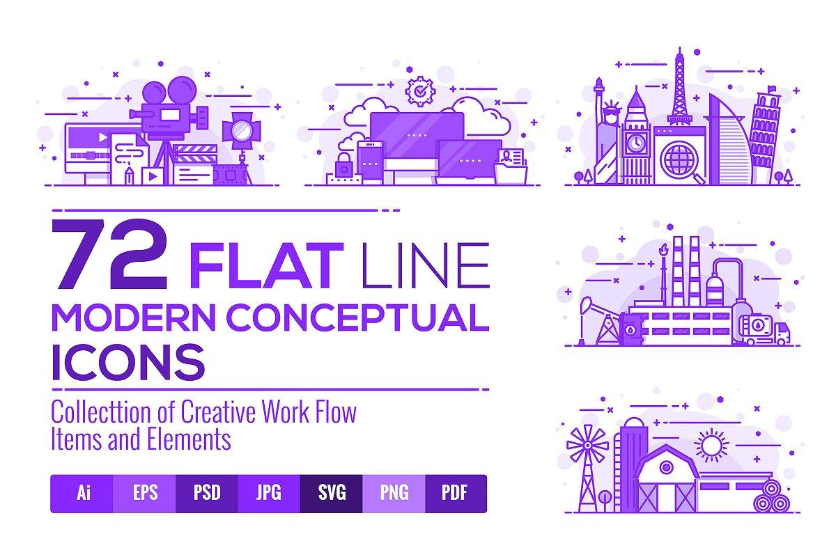 Flat Purple Color Conceptual icons