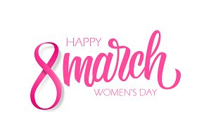 8 march, Happy Women's Day