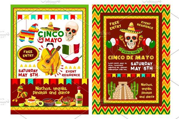 Mexican Cinco De Mayo Party Invitation Banner