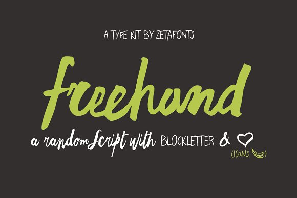 Freehand Brush 70% OFF