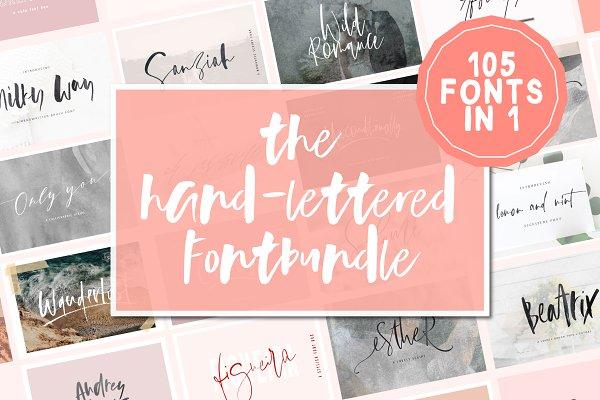 105 in 1   Hand-Lettered Font Bundle