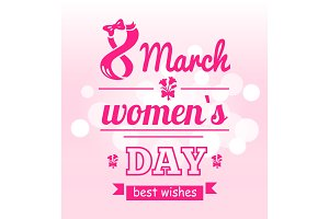Best Wishes 8 March Womens Day Postcard with Eight