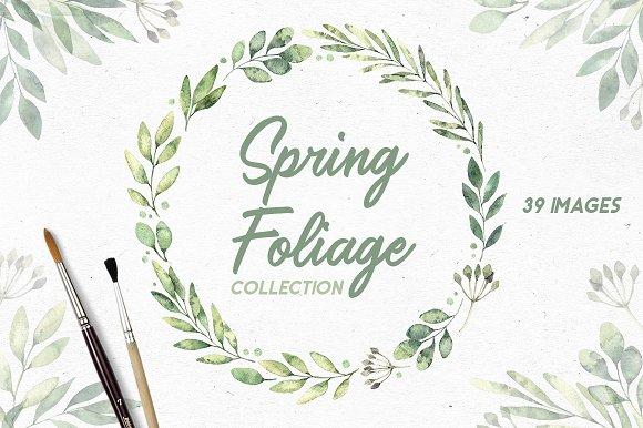 Spring Foliage Watercolor Set
