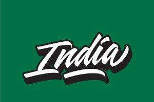 India brush pen lettering logotype