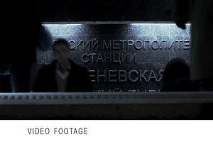 Timelapse of people at Turgenevskaya