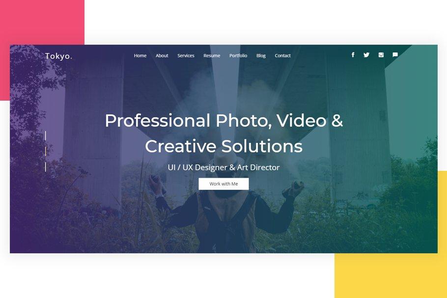 Personal Resume Website | Tky Advanced Personal Resume Cv Website Templates