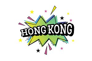 Hong Kong Comic Text in Pop Art