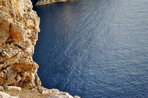 rocky coastline overlooking the sea