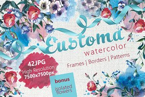 Beautiful eustoma JPG watercolor set