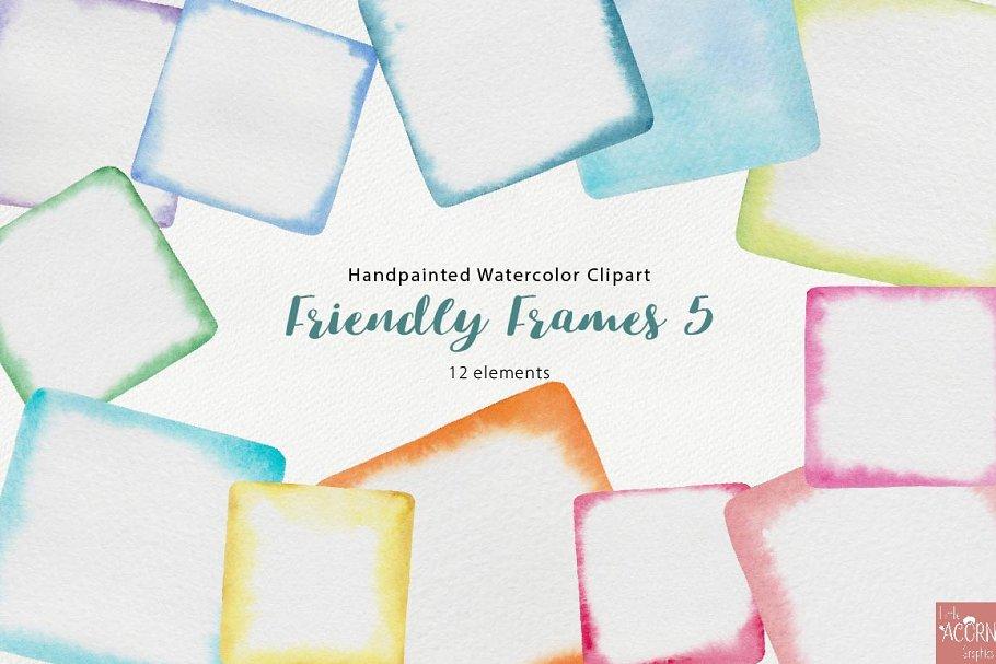 Watercolor Friendly Frames 5