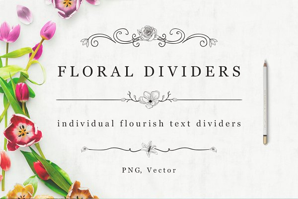 Flourish Text Dividers + Bonus