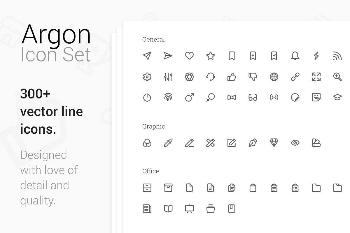Argon 300+ Premium Vector Line Icons