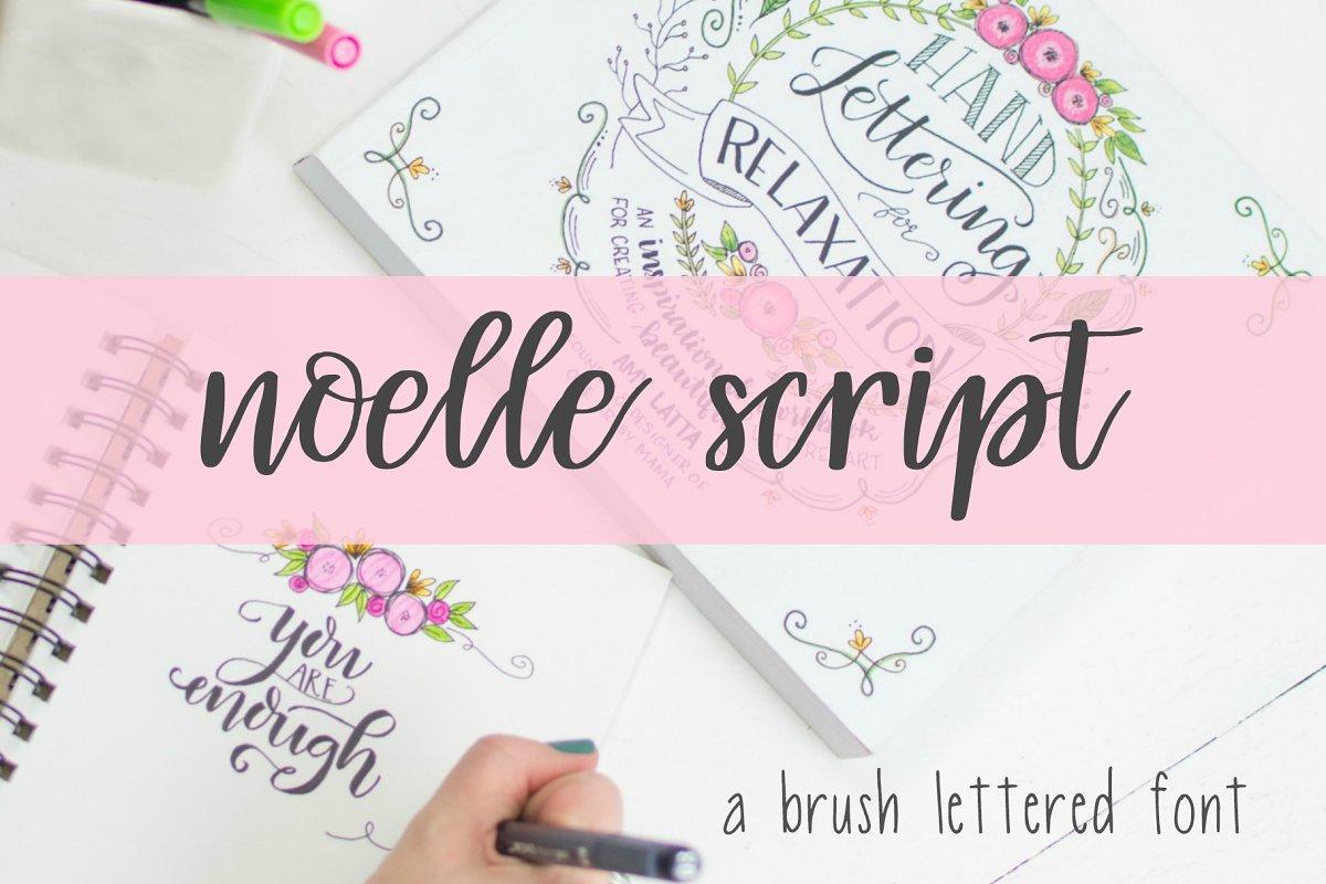Noelle Script Brush Lettered Font
