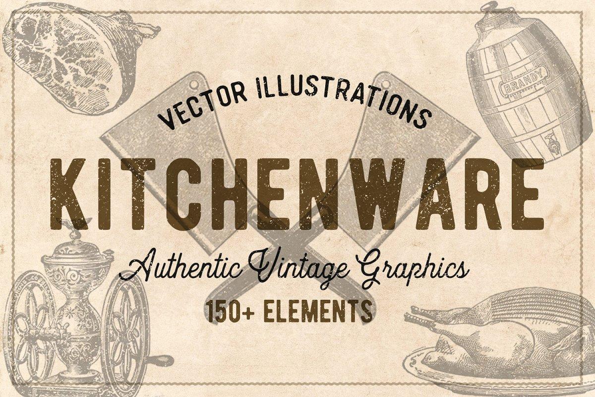 152 Vintage Kitchenware & Food