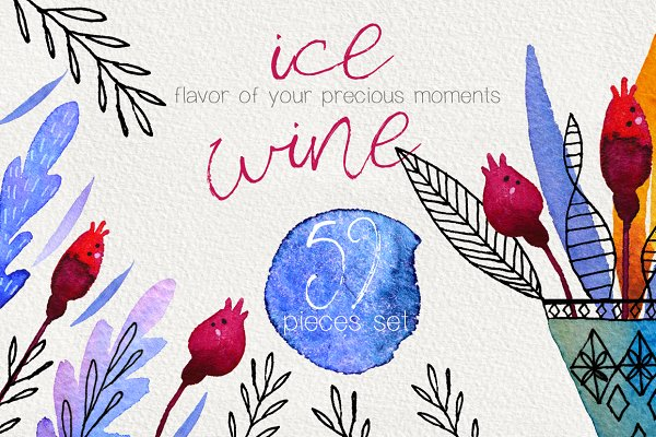 Ice Wine. Watercolor design set