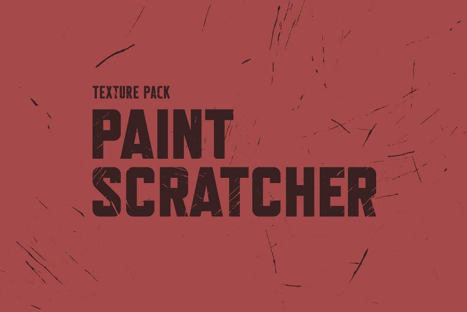 Texture Pack: Paint Scratcher