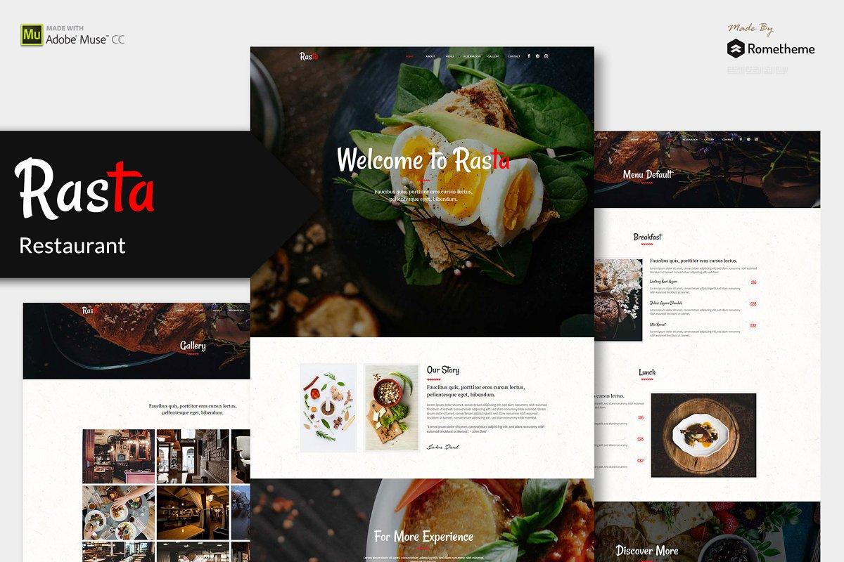 Rasta - Restaurant Adobe Muse Theme