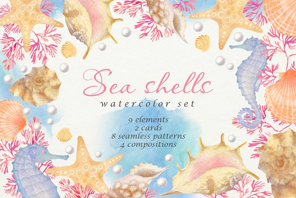 Sea Shells Watercolor Set