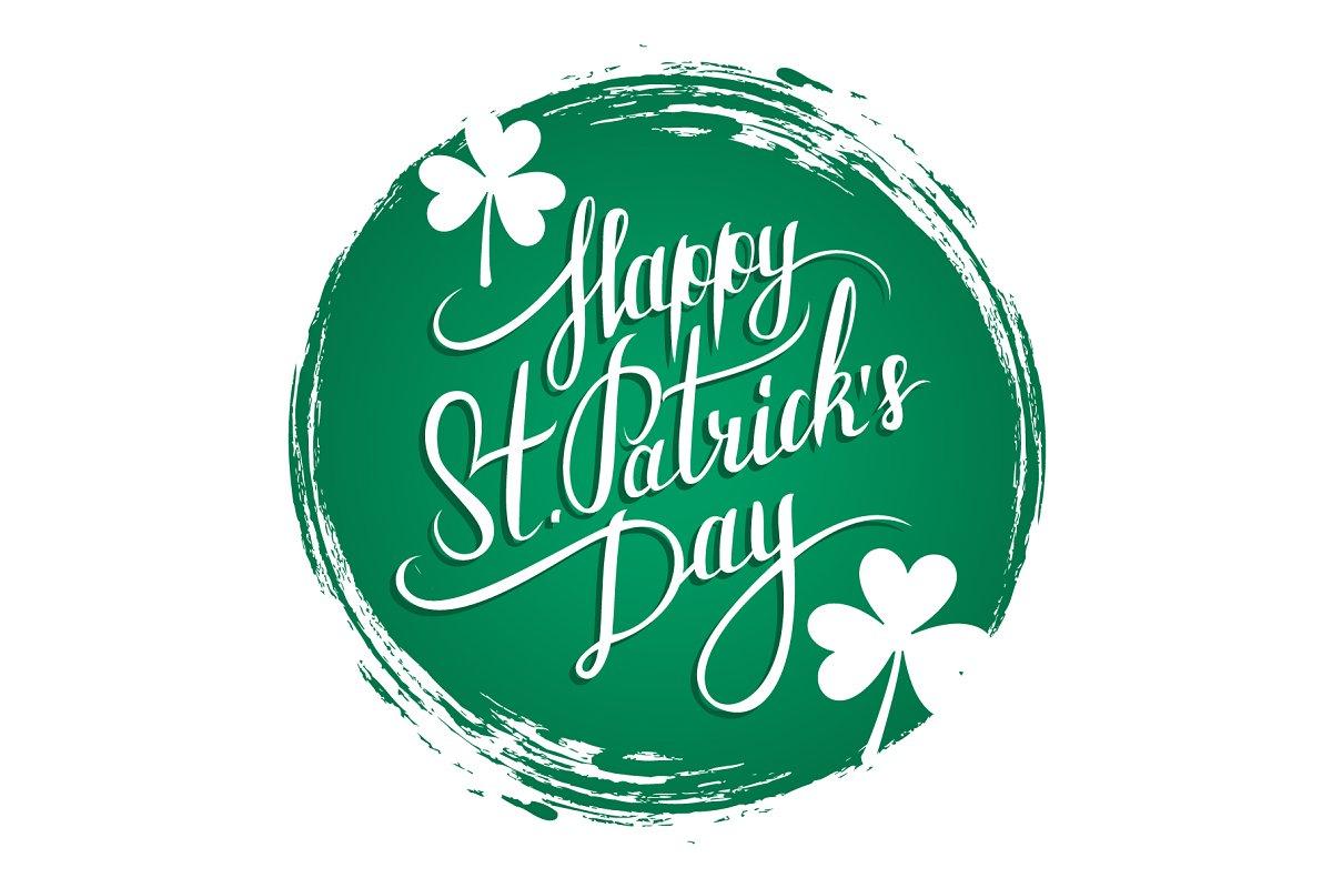 757bc5dc Happy St. Patrick's Day ~ Graphics ~ Creative Market