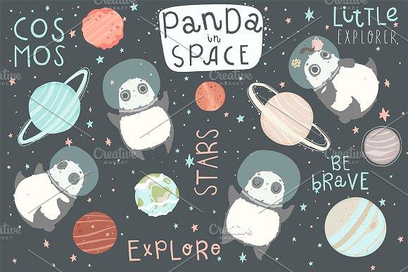 Panda In Space Kids Set