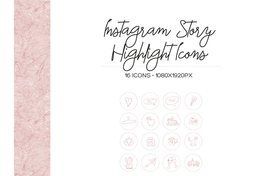 16 Instagram Stories Highlight Icons