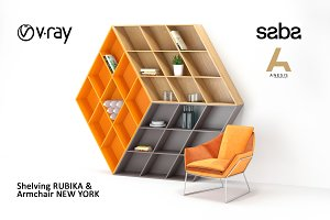 Shelving RUBIKA & armchair NEW YORK