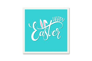 Happy Easter Bunny. Easter Card