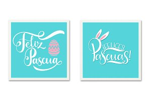 Feliz Pascua. Spanish Easter Card