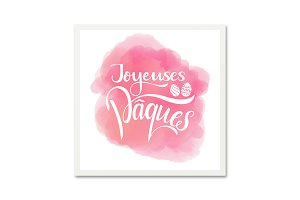 Joyeuses Paques. French Easter Card