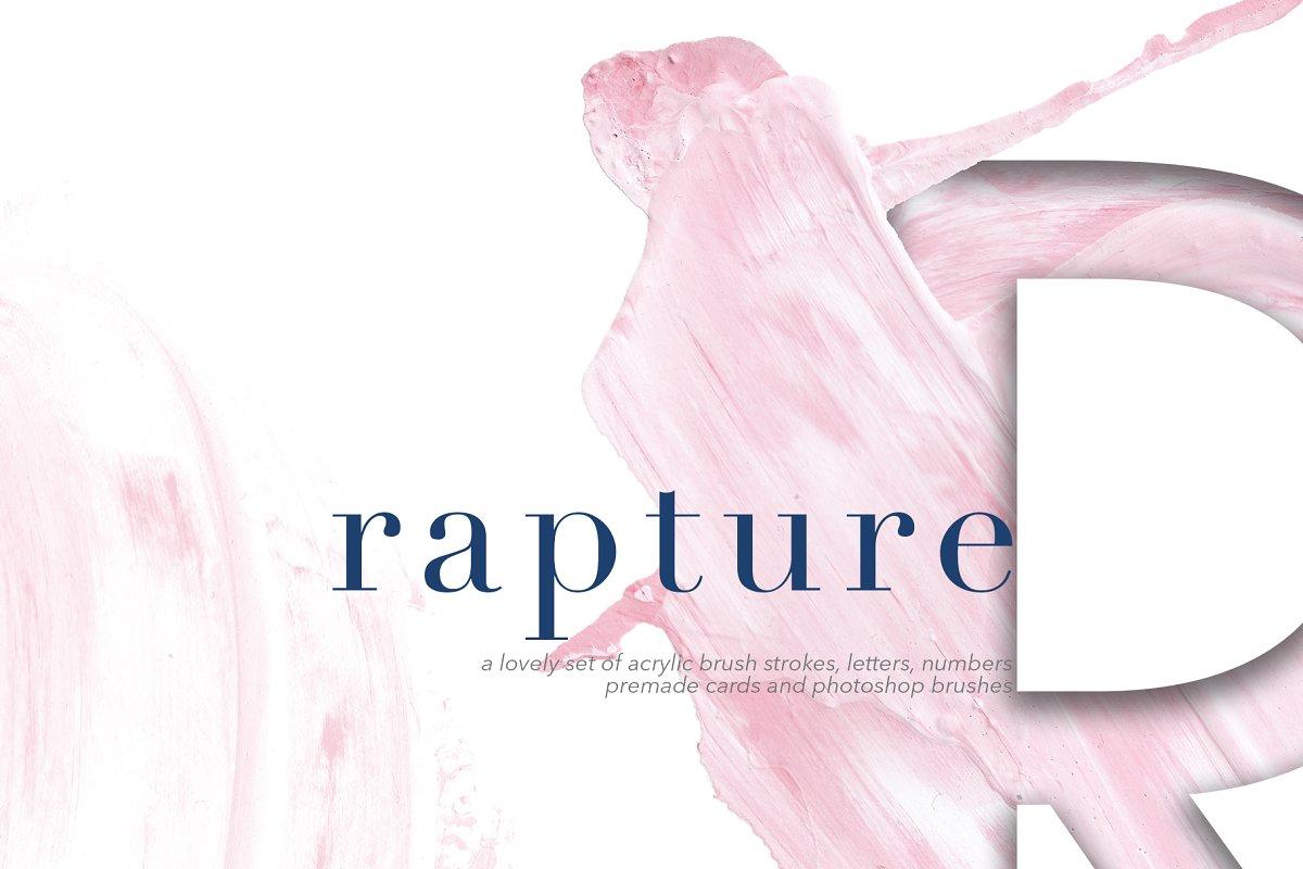 Rapture - Acrylic Graphic Set