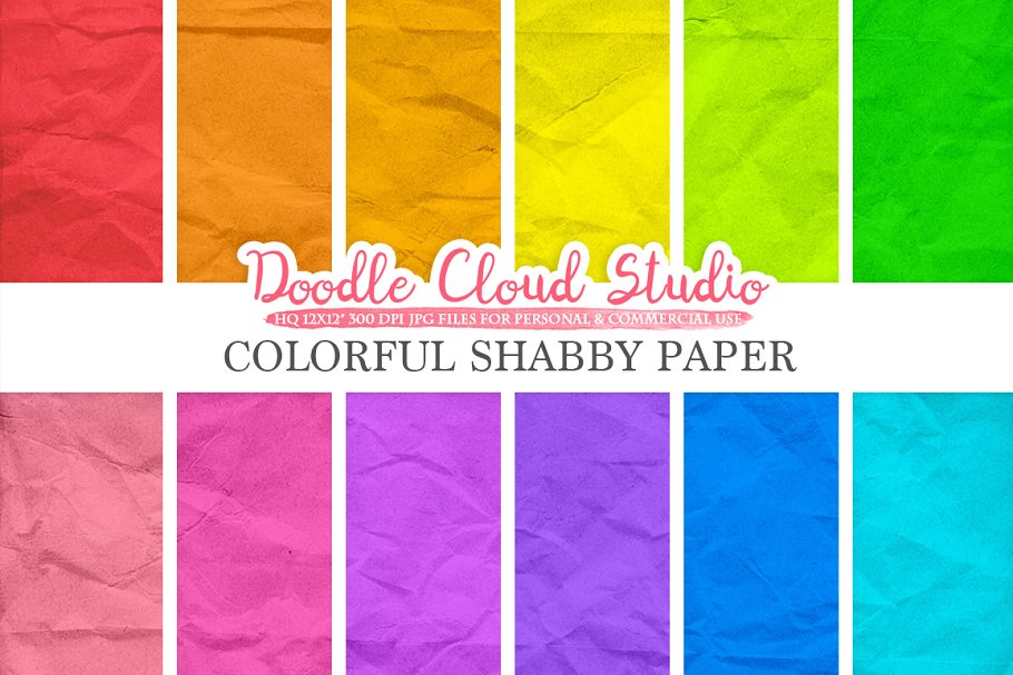 Colorful Shabby digital paper pack