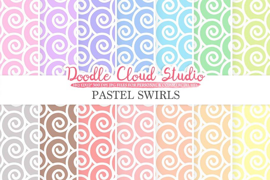 Pastel Swirls digital paper