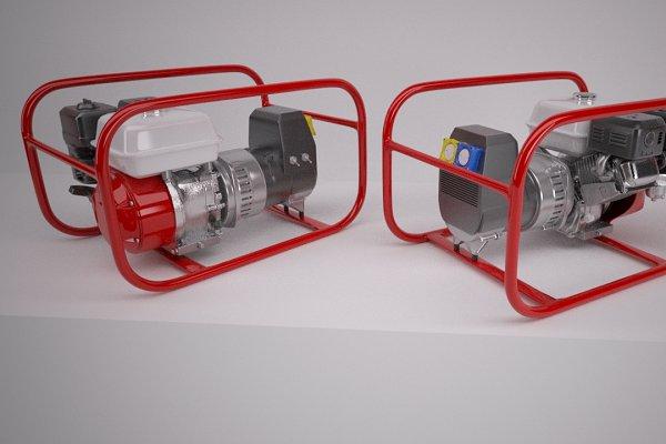 3D Appliances: Graphics834 - Gas Generator