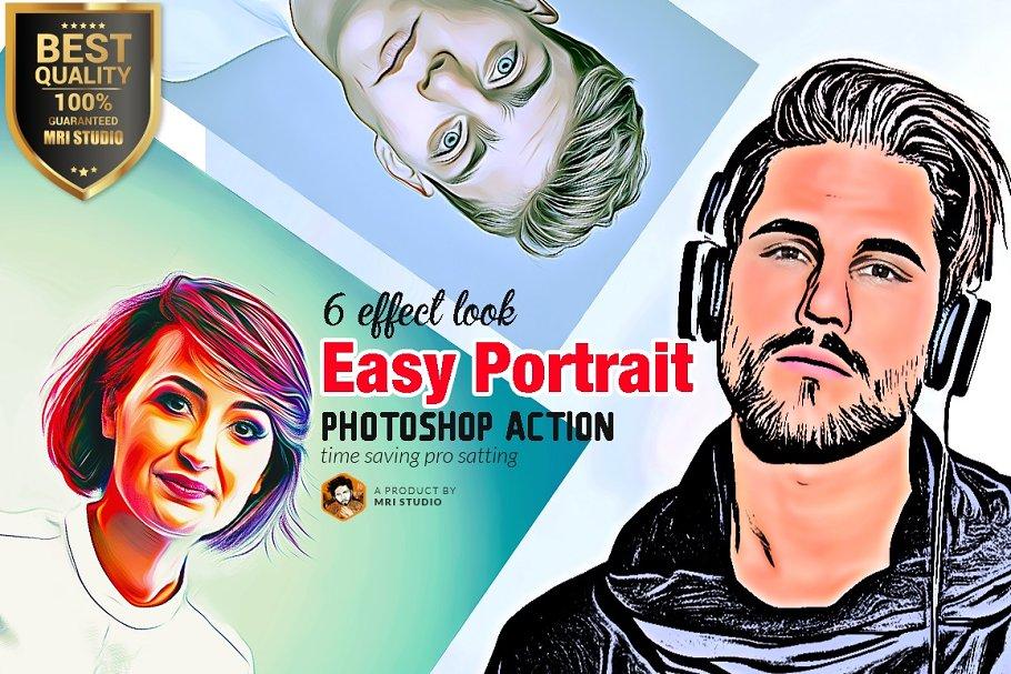 Easy Portrait