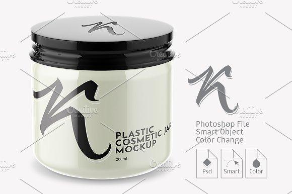 Plastic Cosmetic Gloss Jar Mockup 2