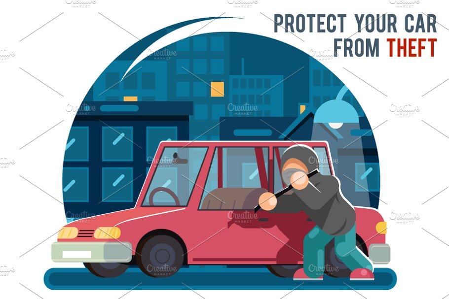 Automobile Car Steal Burglar Robber