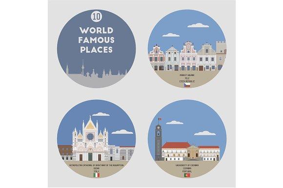 World famous places. Set 10 - Objects