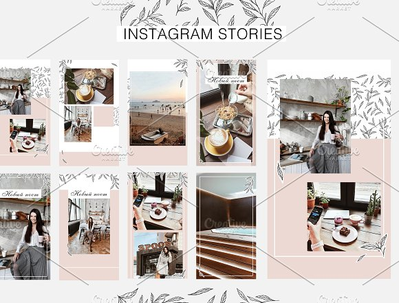 The Stories Template / Floral Decor