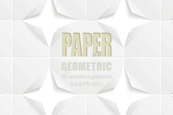 Paper Cut Geometric Seamless Patter