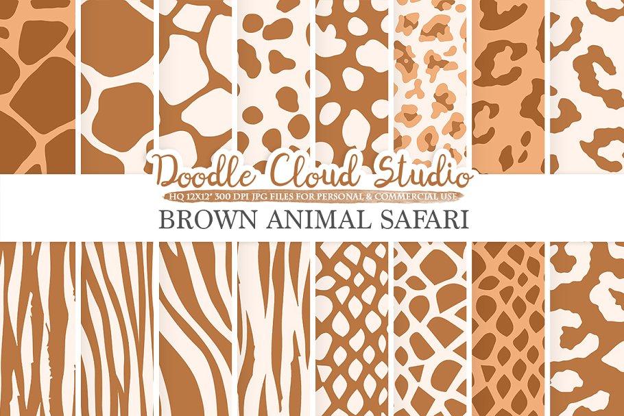 Brown Animal Safari digital paper