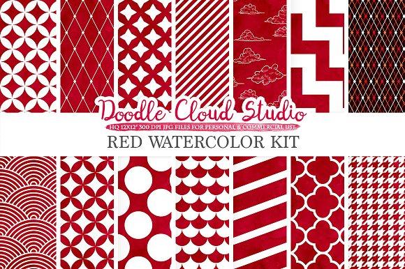 Red Watercolor digital paper