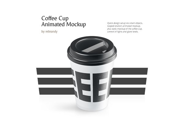 Coffee Cup Animated Mockup