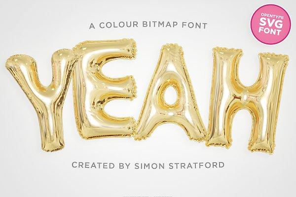 Yeah foil balloon colour font