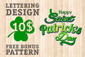 St. Patrick's day lettering design