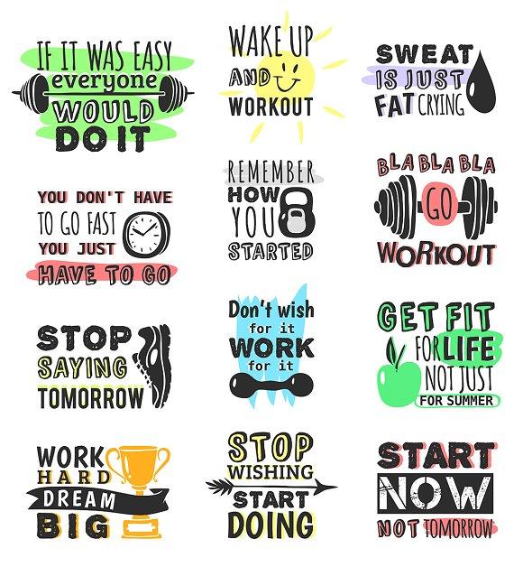 Sport Gym Fitness Run Motivational