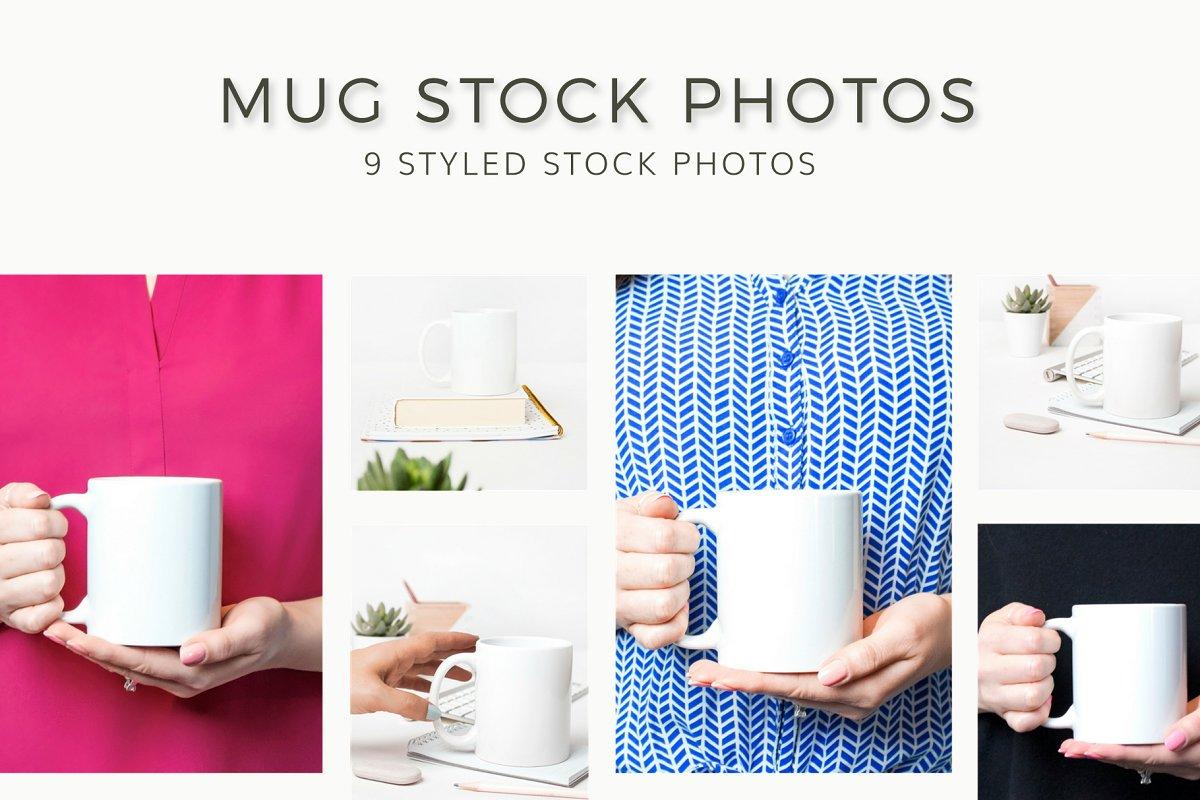Mug Styled Stock (Mock Up)