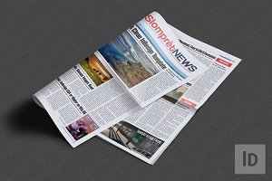 Slompret Newspaper Template