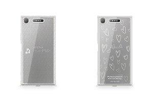Sony Xperia XZ1 TPU Electroplated