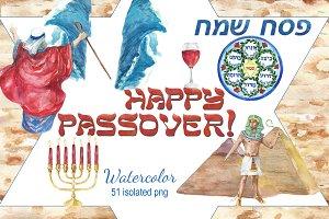 Watercolor Happy Passover set
