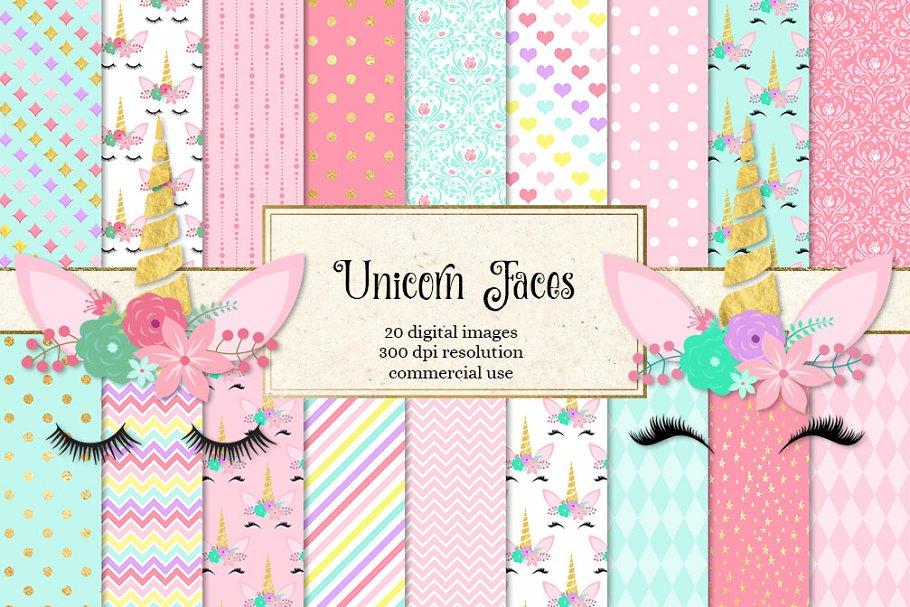 Unicorn Faces Digital Paper